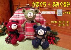 futari_dm.jpg