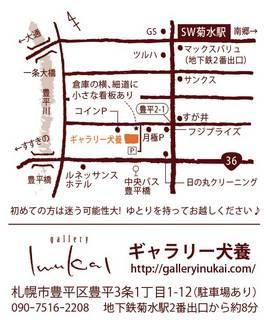 inukai_map.jpg