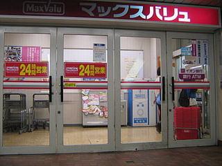 inukai_miti03.jpg