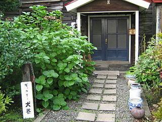inukai_miti11.jpg