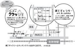 kinoko_dm2.jpg