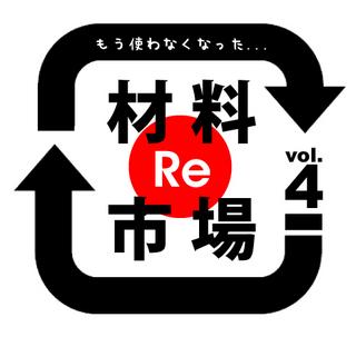 reach4mark.jpg