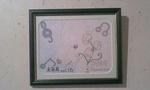 200312_mirai_01.jpg